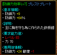 RedStone-05.12.18[01].jpg